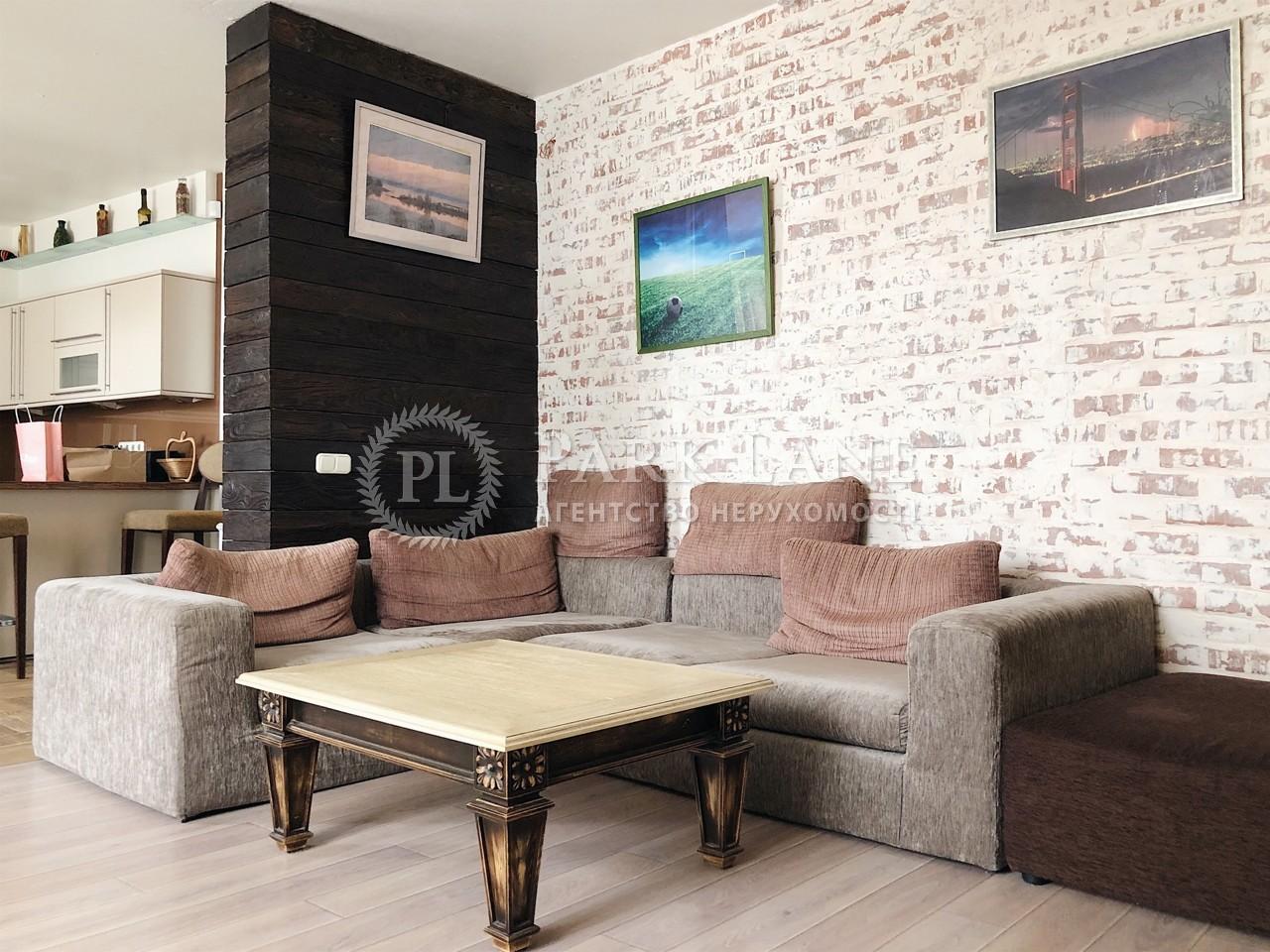 Квартира ул. Днепровская наб., 19а, Киев, K-29883 - Фото 4