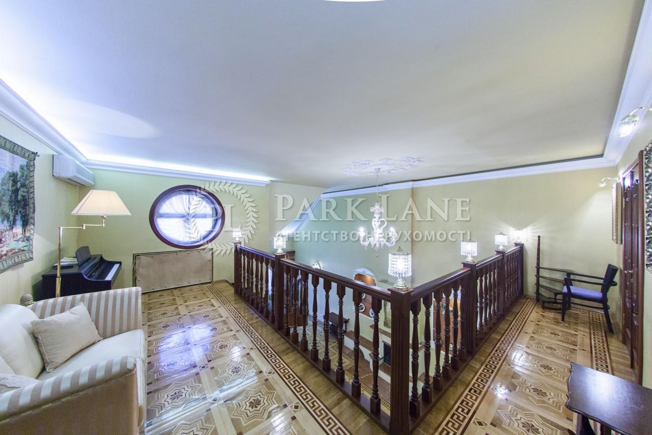 Квартира Героев Сталинграда просп., 24а, Киев, B-100865 - Фото 16