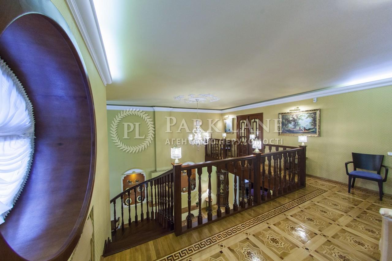 Квартира Героев Сталинграда просп., 24а, Киев, B-100865 - Фото 17