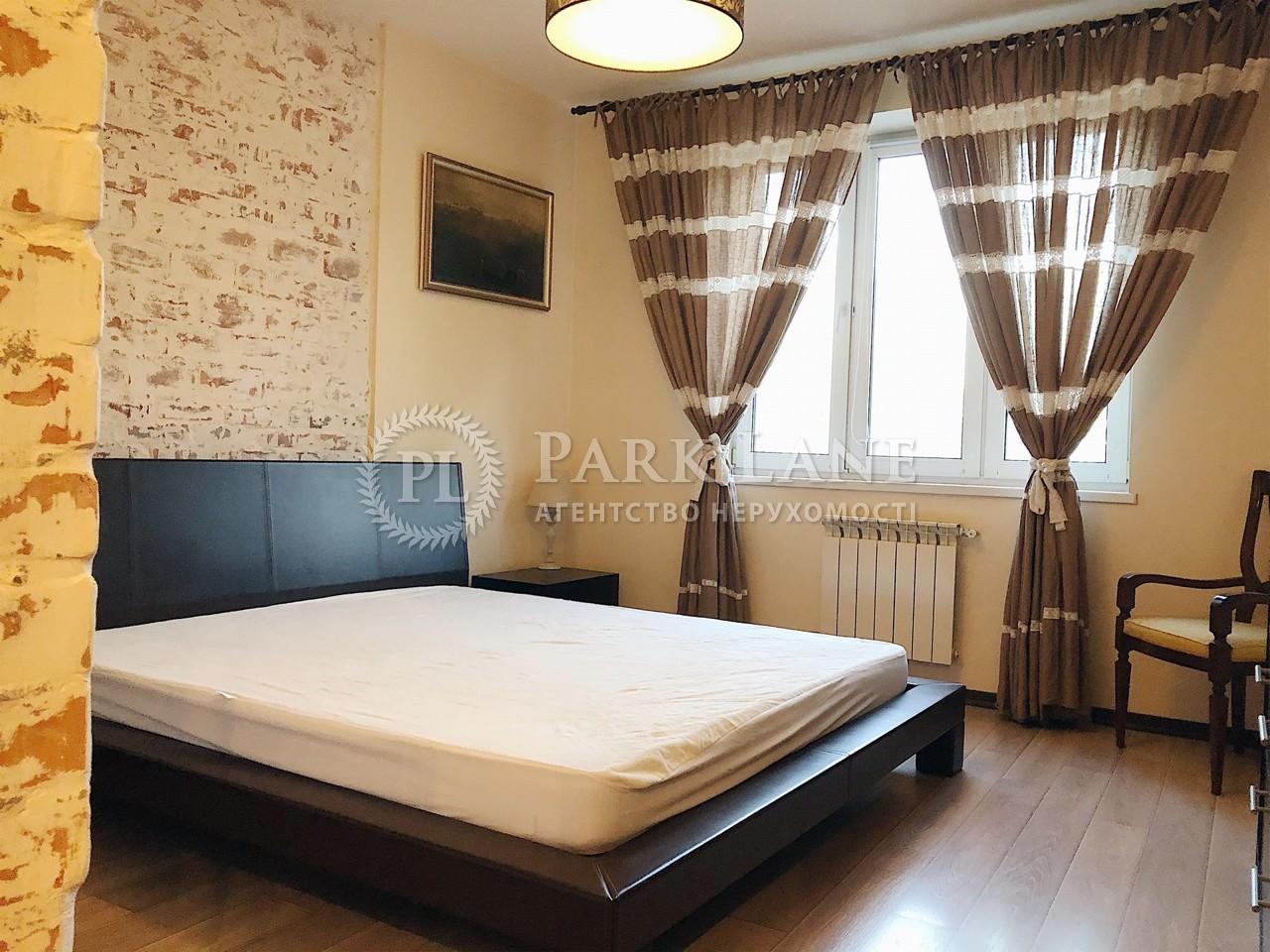 Квартира ул. Днепровская наб., 19а, Киев, K-29883 - Фото 9