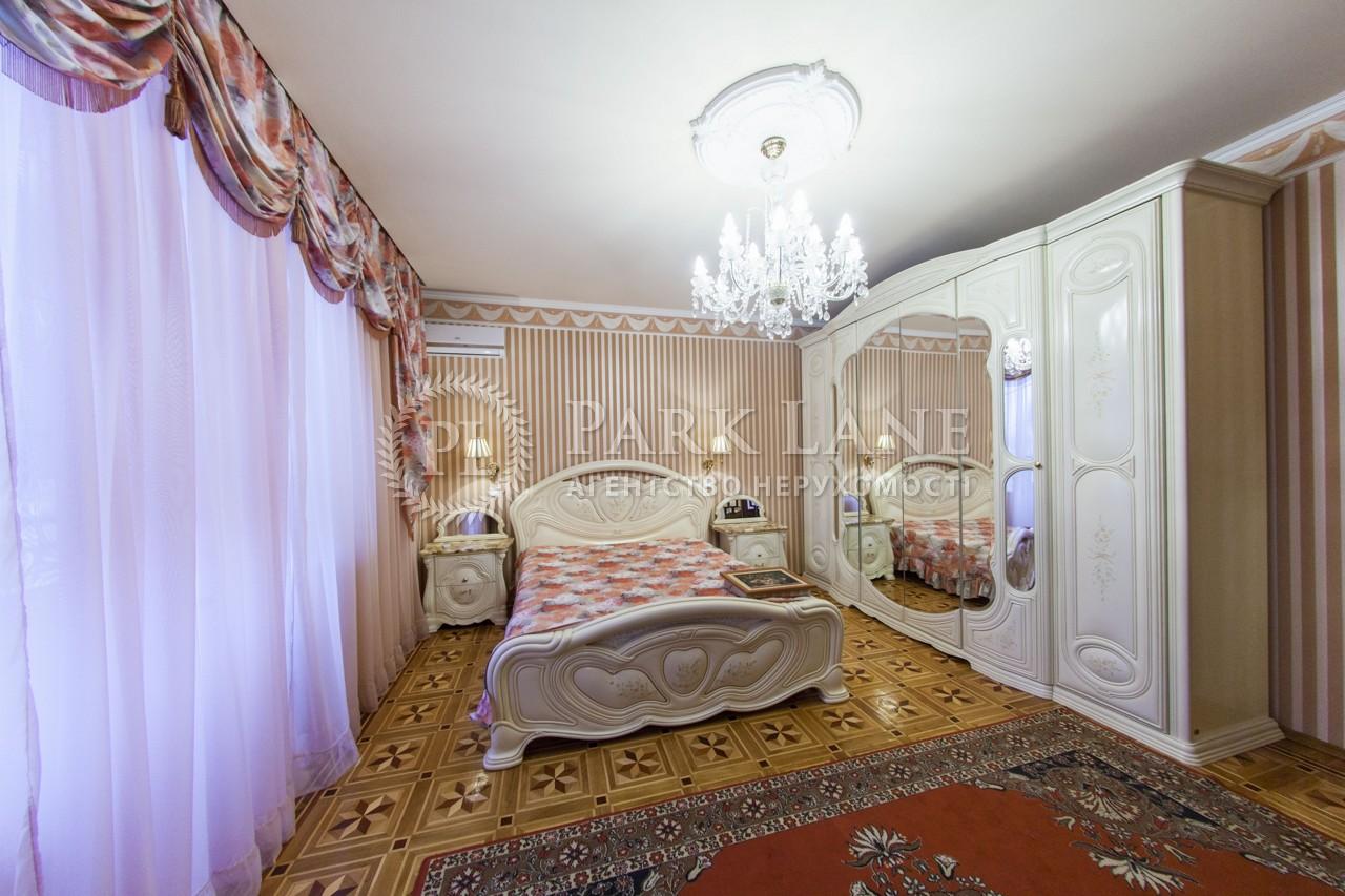 Квартира Героев Сталинграда просп., 24а, Киев, B-100865 - Фото 19