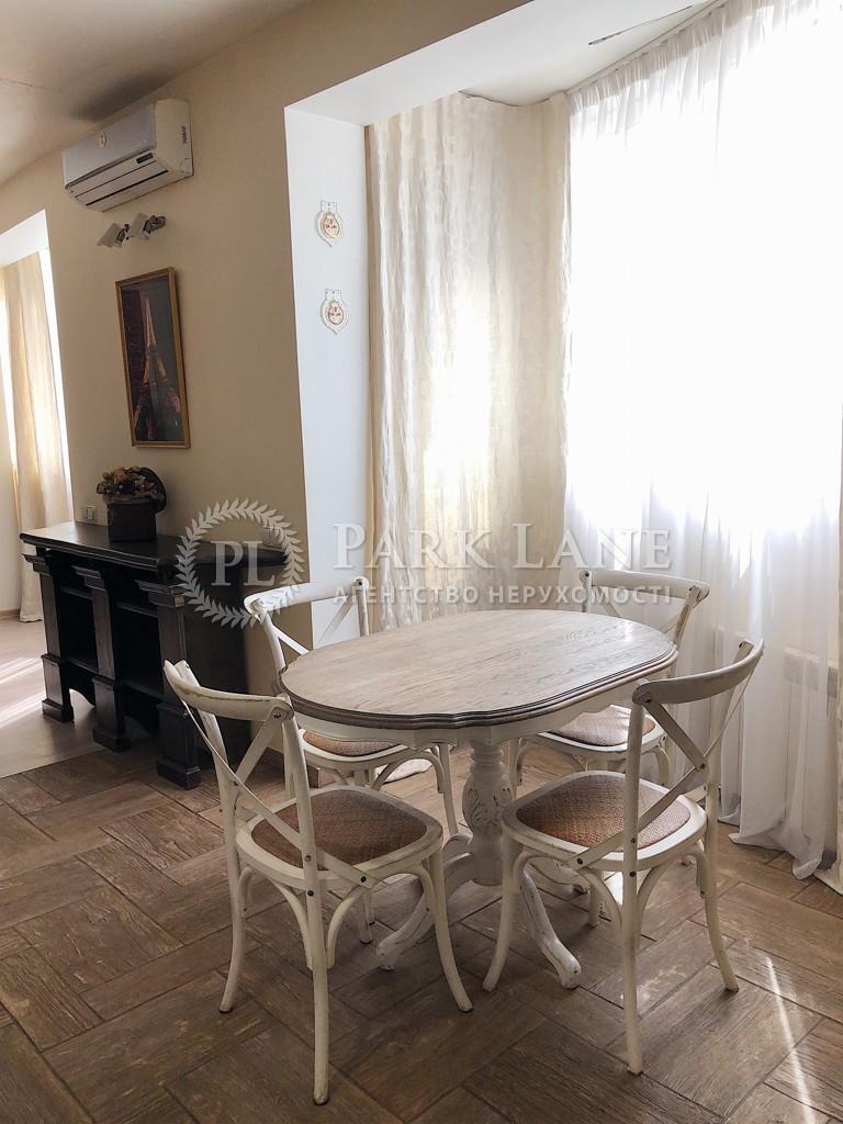 Квартира ул. Днепровская наб., 19а, Киев, K-29883 - Фото 15
