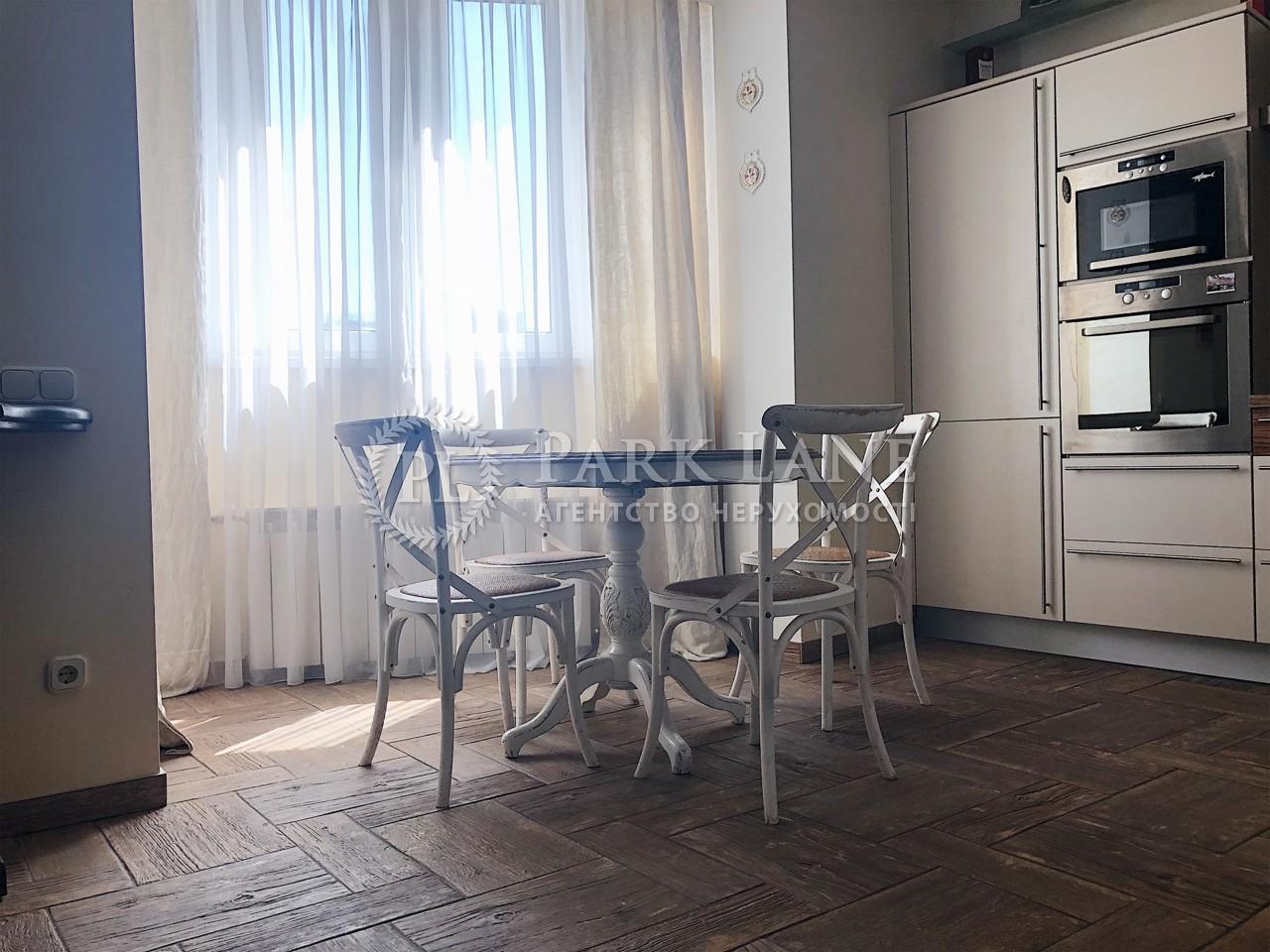 Квартира ул. Днепровская наб., 19а, Киев, K-29883 - Фото 16