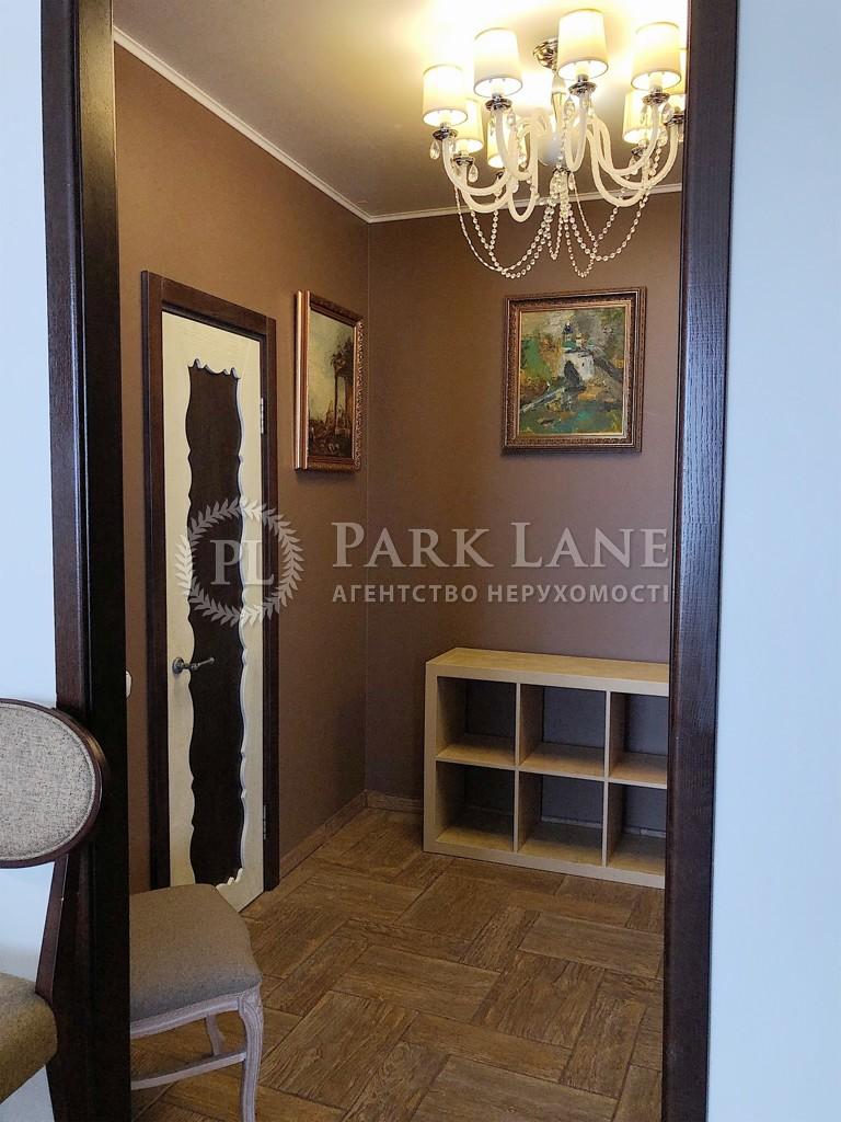 Квартира ул. Днепровская наб., 19а, Киев, K-29883 - Фото 30