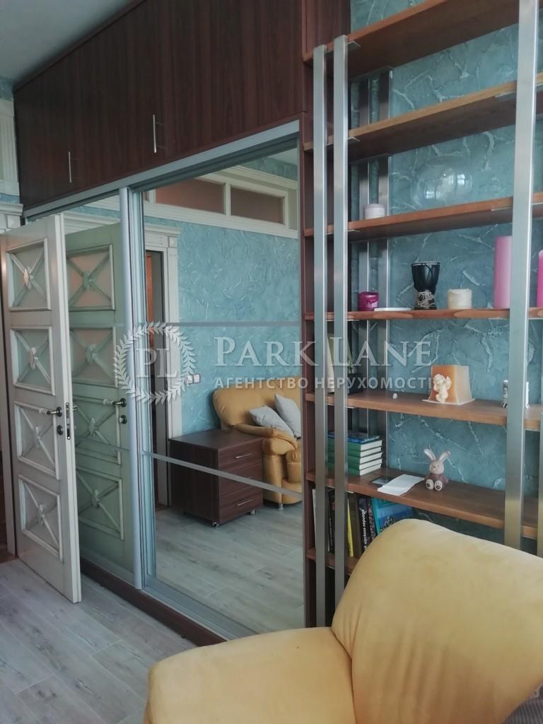 Квартира Дарницкий бульв., 8в, Киев, R-33895 - Фото 4