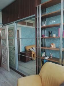 Квартира R-33895, Дарницький бул., 8в, Київ - Фото 7