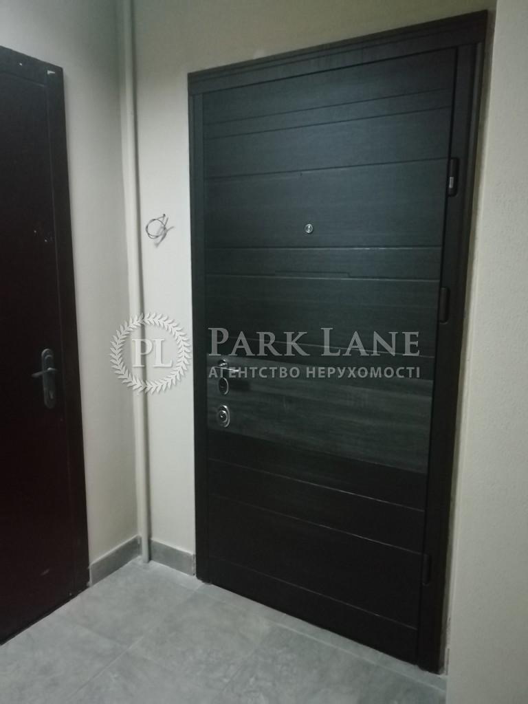 Квартира Дарницкий бульв., 8в, Киев, R-33895 - Фото 24