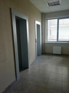 Квартира R-33895, Дарницький бул., 8в, Київ - Фото 28
