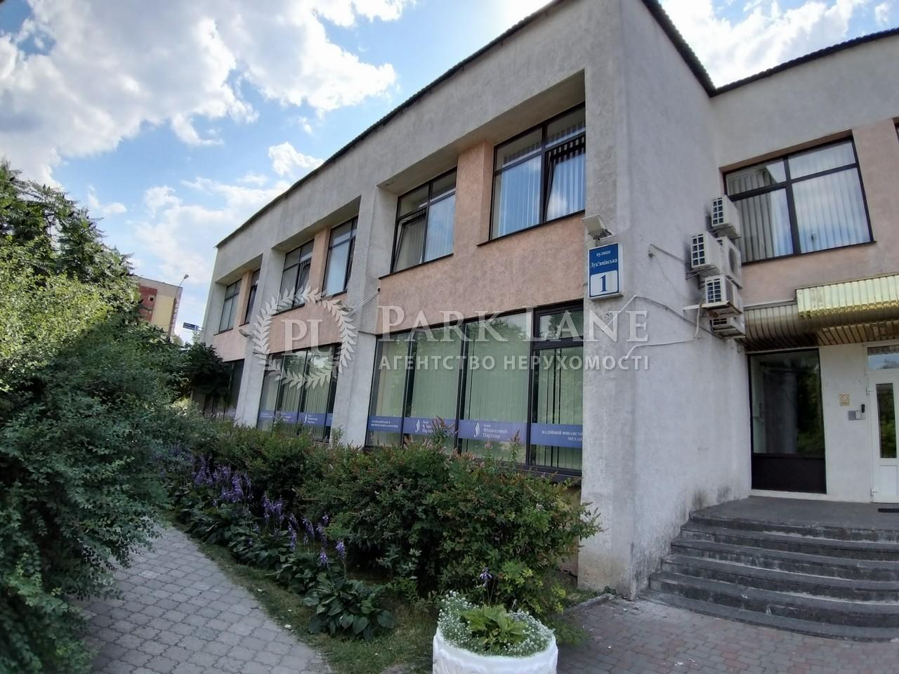 Офис, ул. Лукьяновская, Киев, R-5549 - Фото 1
