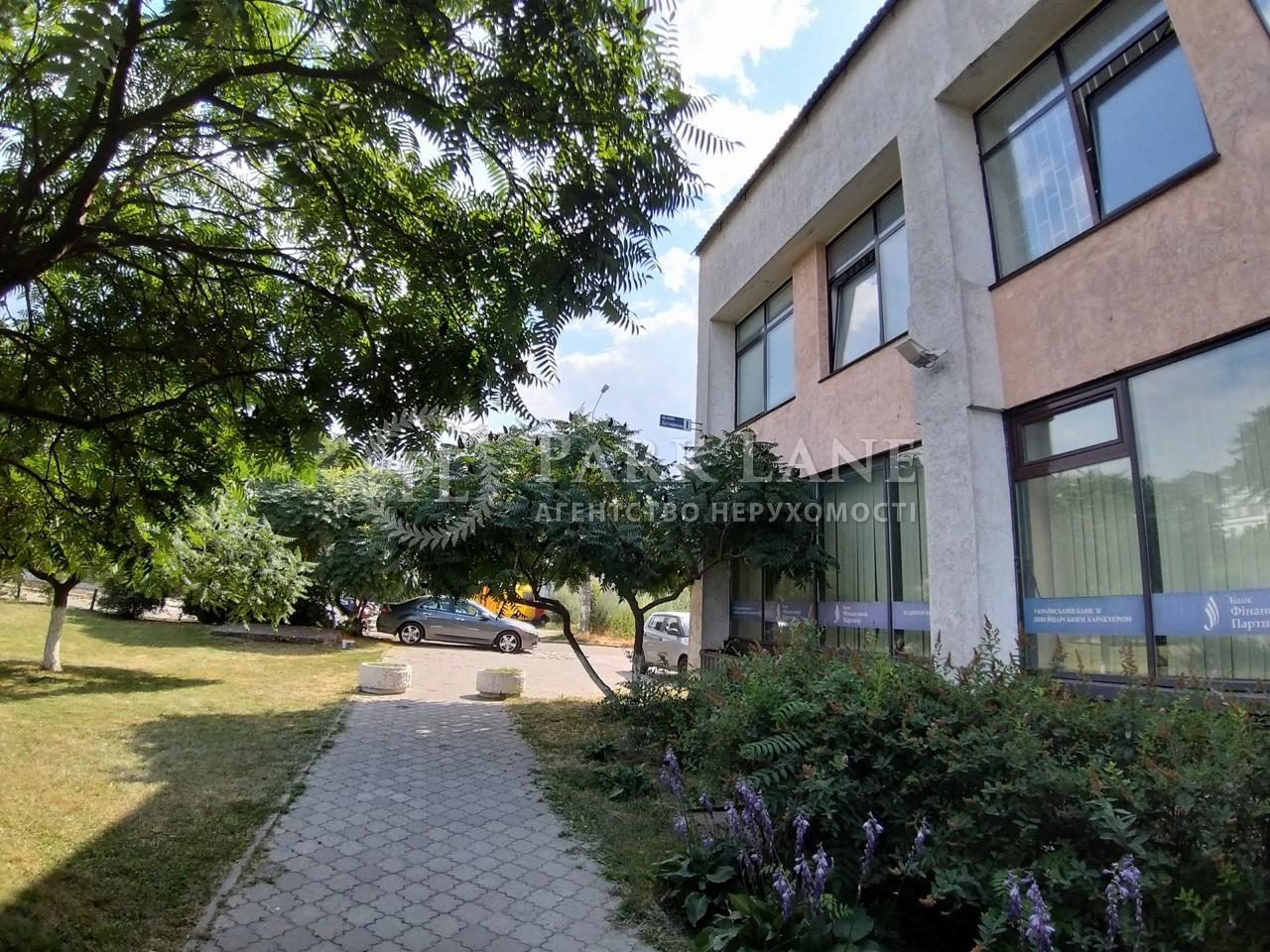 Офис, ул. Лукьяновская, Киев, R-5549 - Фото 10