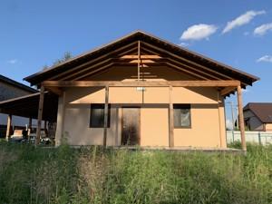 Дом K-29884, Ореховая, Гора - Фото 2