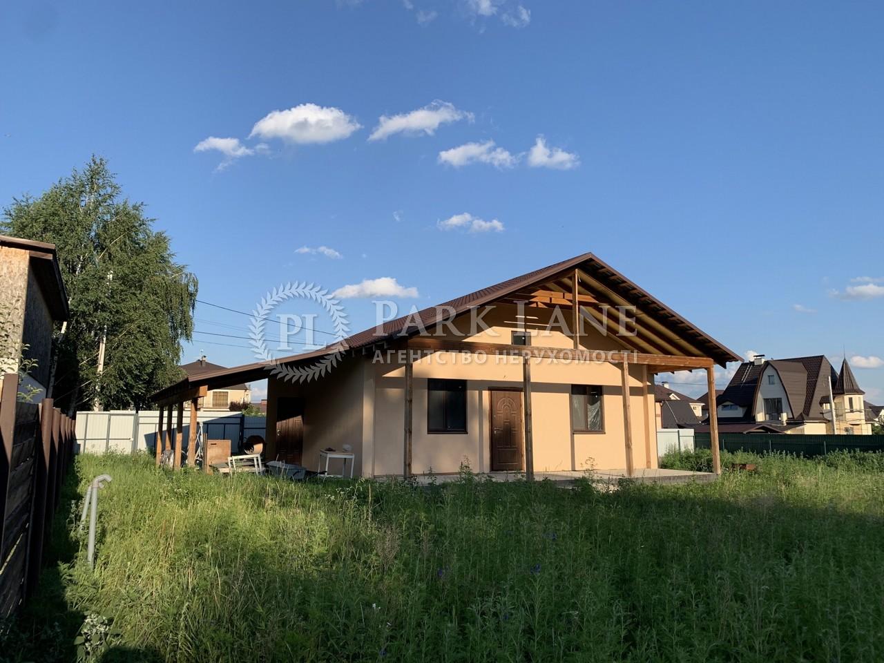 Дом K-29884, Ореховая, Гора - Фото 3