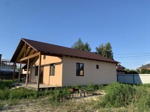 Дом K-29884, Ореховая, Гора - Фото 4