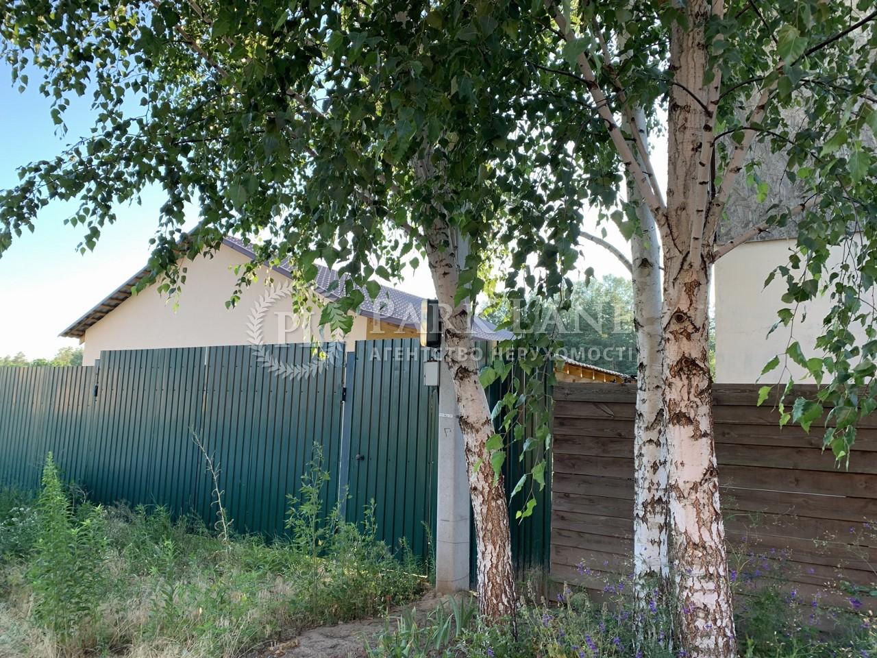 Дом K-29884, Ореховая, Гора - Фото 21