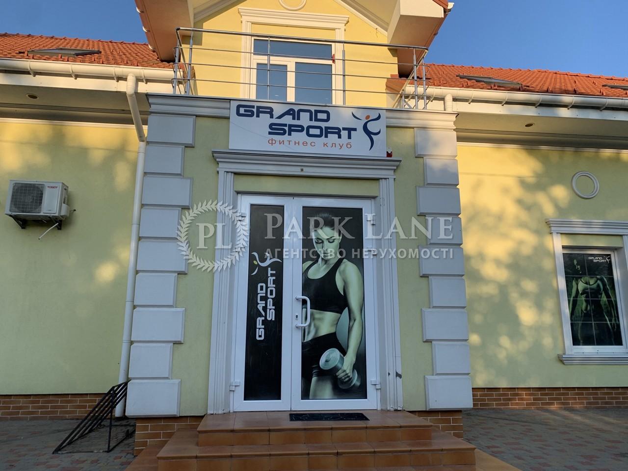 Дом K-29884, Ореховая, Гора - Фото 26