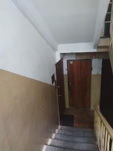 Квартира K-29890, Кловский спуск, 12, Киев - Фото 16