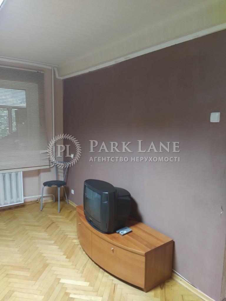 Квартира K-29890, Кловский спуск, 12, Киев - Фото 5