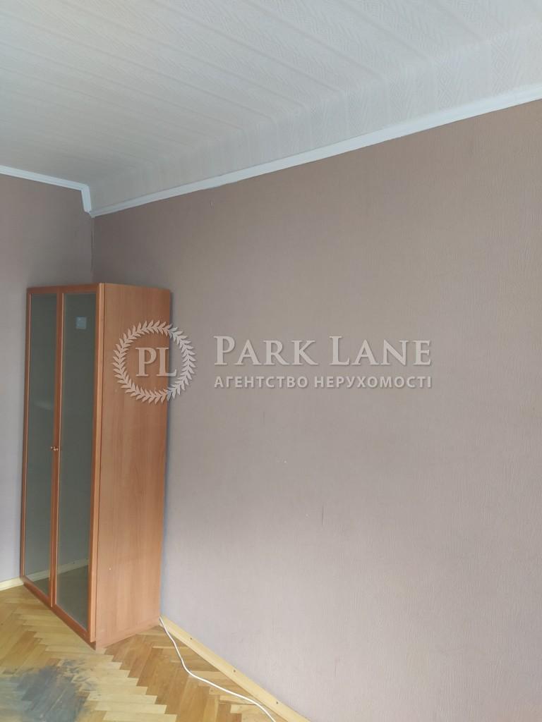 Квартира K-29890, Кловский спуск, 12, Киев - Фото 7