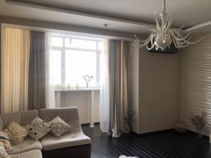 Квартира R-34092, Коновальца Евгения (Щорса), 44а, Киев - Фото 7