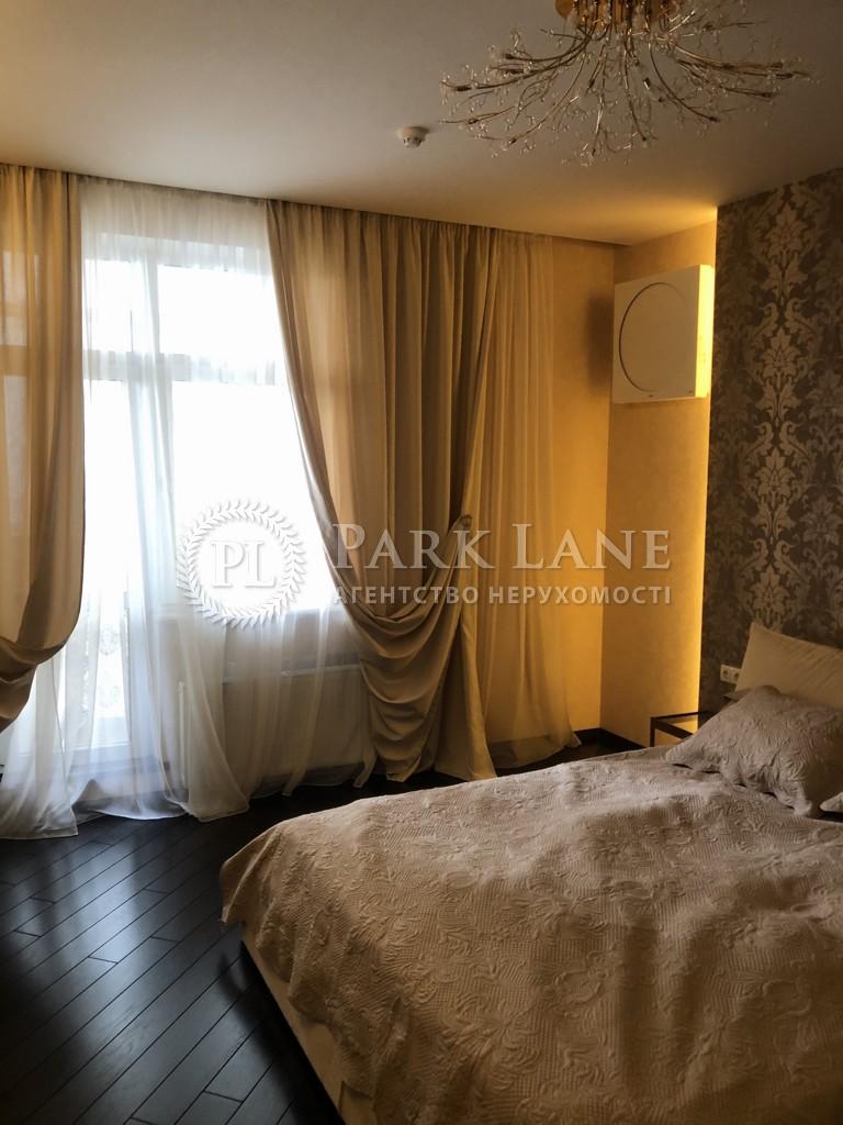 Квартира R-34092, Коновальца Евгения (Щорса), 44а, Киев - Фото 21