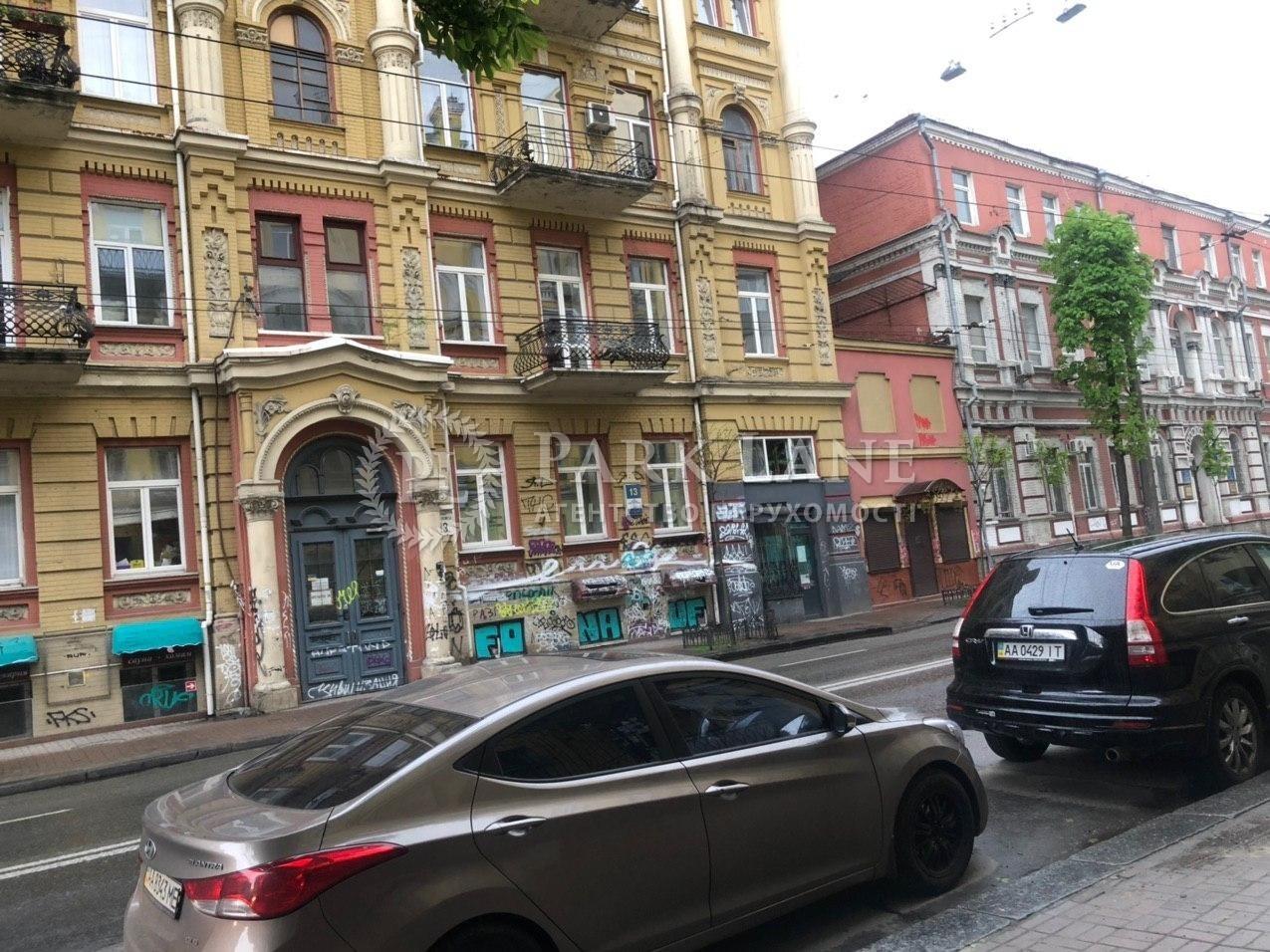 Квартира ул. Большая Житомирская, 13, Киев, B-100874 - Фото 3