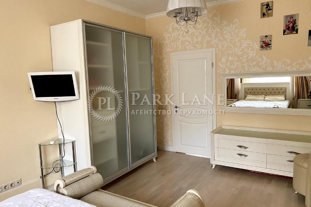 Квартира ул. Тарасовская, 3, Киев, Z-681366 - Фото 6