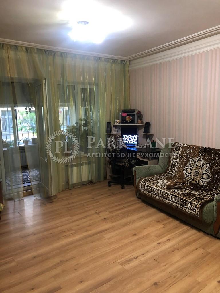 Квартира ул. Большая Житомирская, 13, Киев, B-100874 - Фото 4
