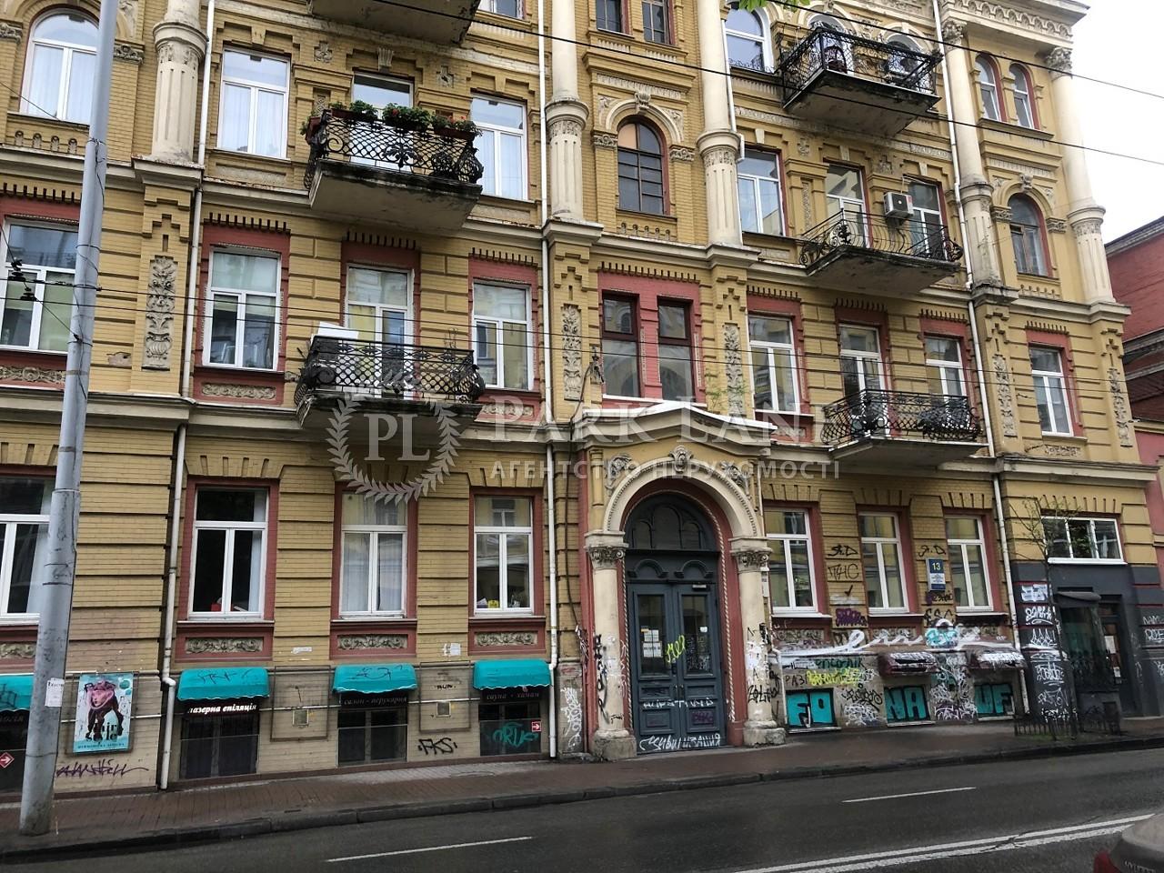 Квартира ул. Большая Житомирская, 13, Киев, B-100874 - Фото 11