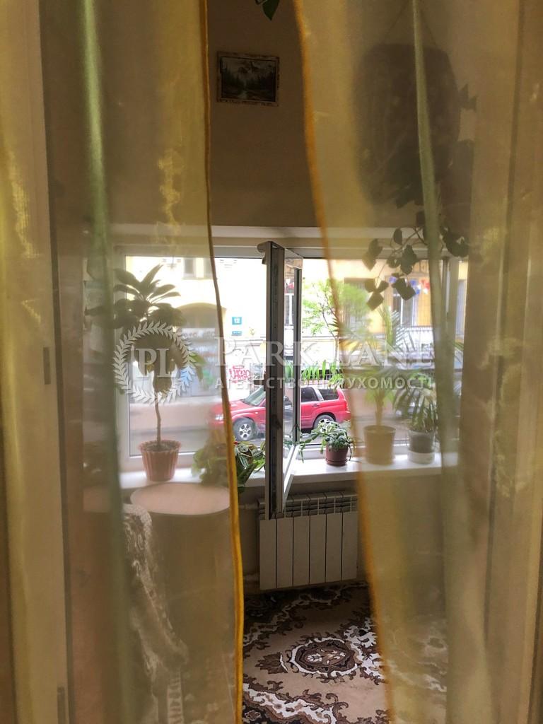 Квартира ул. Большая Житомирская, 13, Киев, B-100874 - Фото 6