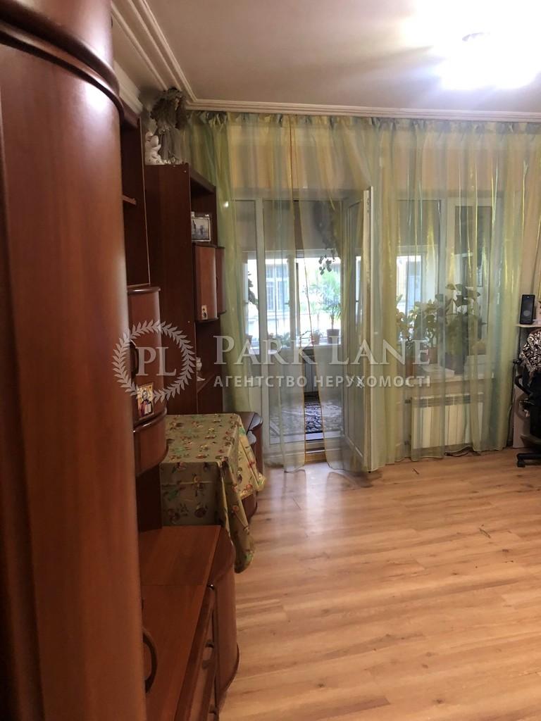 Квартира ул. Большая Житомирская, 13, Киев, B-100874 - Фото 5