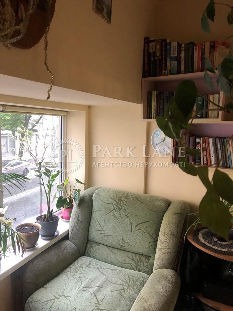 Квартира ул. Большая Житомирская, 13, Киев, B-100874 - Фото 8