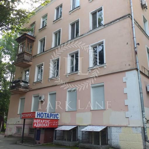 Квартира, Z-129478, 14