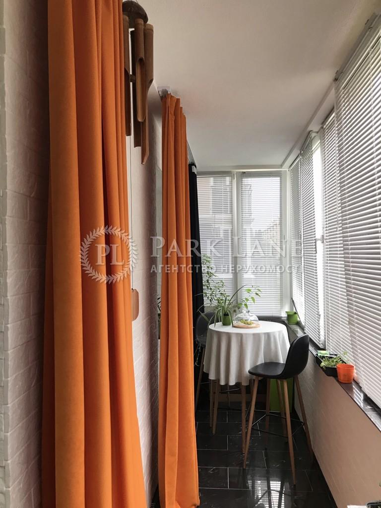 Квартира ул. Метрологическая, 54, Киев, I-31280 - Фото 7