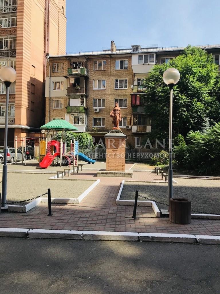 Квартира ул. Панаса Мирного, 16/13, Киев, N-22059 - Фото 14