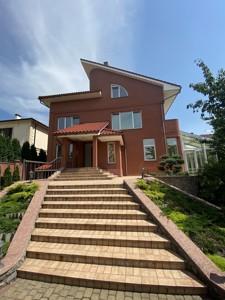 Коммерческая недвижимость, N-22121, Ольшанская, Печерский район