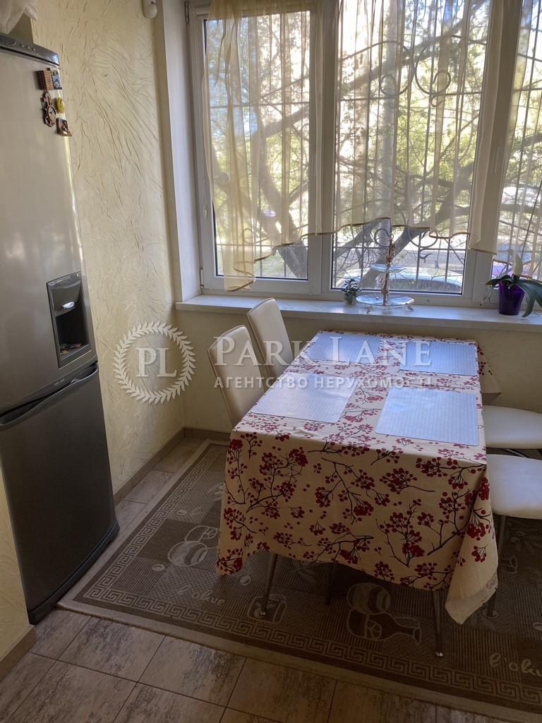 Квартира ул. Драгоманова, 17, Киев, Z-682838 - Фото 11