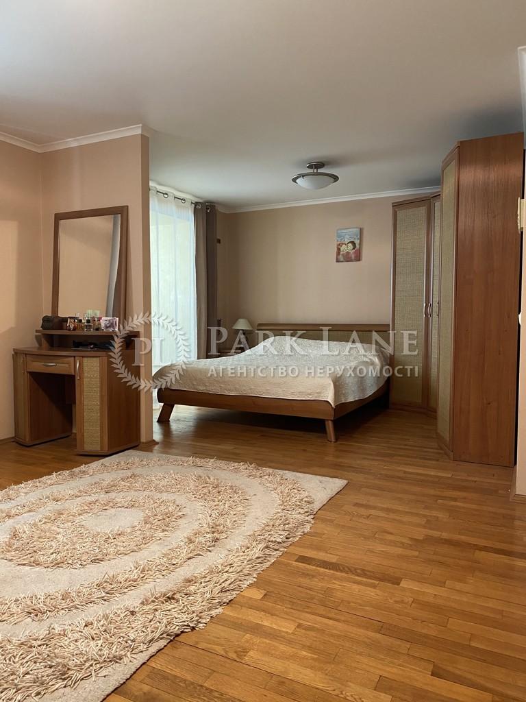 Квартира ул. Драгоманова, 17, Киев, Z-682838 - Фото 5