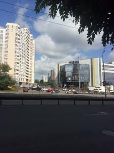 Торговый центр, Z-1111633, Голосеевский проспект (40-летия Октября просп.), Киев - Фото 7