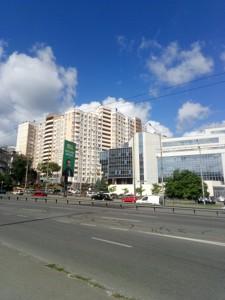 Торговый центр, Z-1111633, Голосеевский проспект (40-летия Октября просп.), Киев - Фото 9