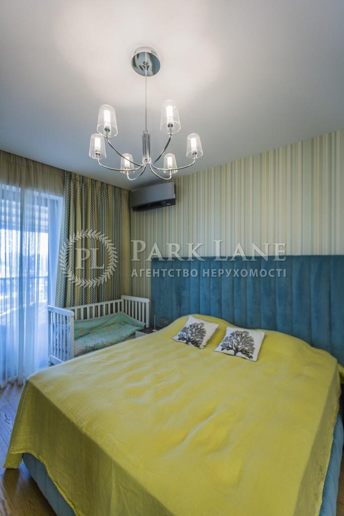 Квартира ул. Саксаганского, 70а, Киев, J-29338 - Фото 15