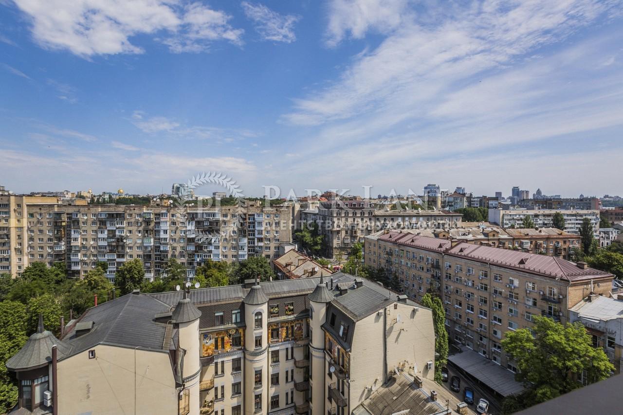 Квартира ул. Саксаганского, 70а, Киев, J-29338 - Фото 36