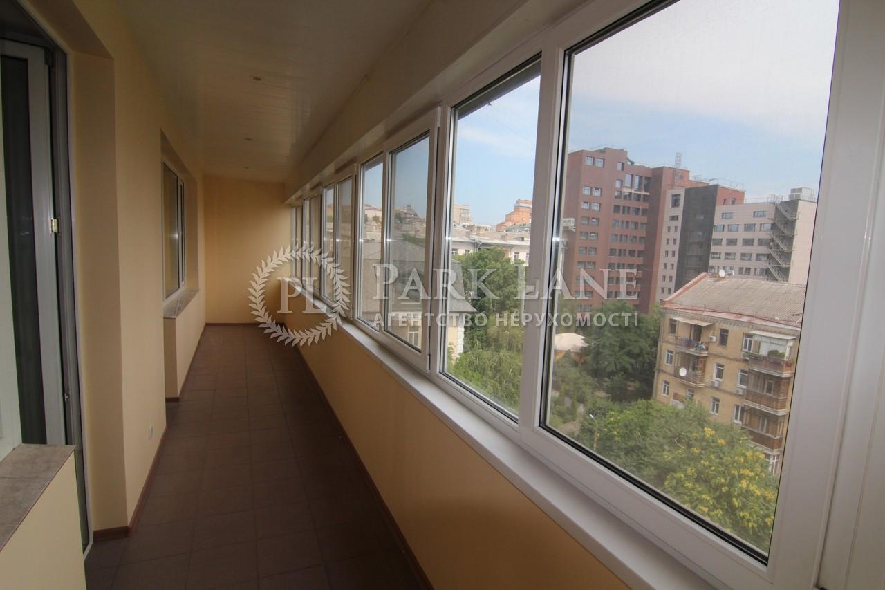 Квартира ул. Тарасовская, 21, Киев, J-29439 - Фото 14