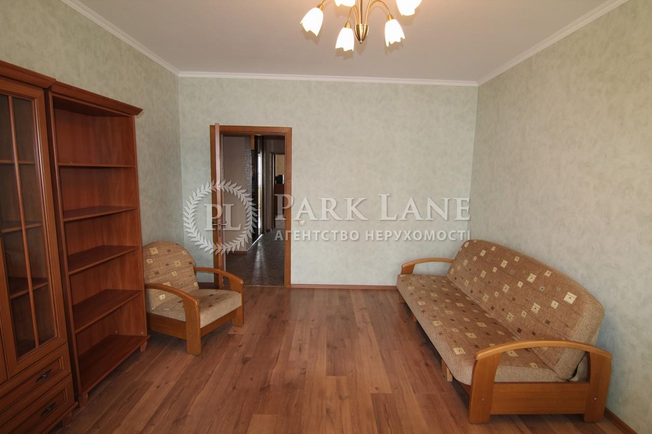 Квартира ул. Тарасовская, 21, Киев, J-29439 - Фото 4