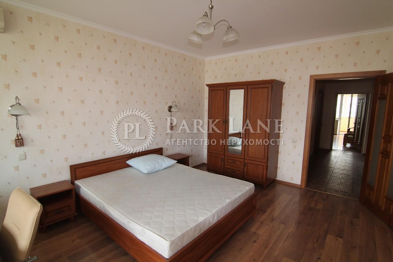 Нежилое помещение, ул. Тарасовская, Киев, J-29440 - Фото 9