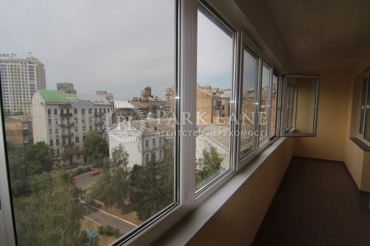 Нежилое помещение, ул. Тарасовская, Киев, J-29440 - Фото 15