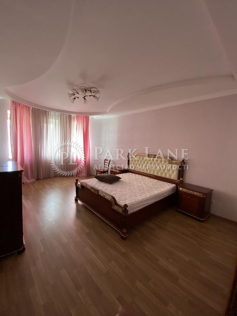 Квартира Шевченко Тараса бульв., 27б, Киев, R-34294 - Фото 5