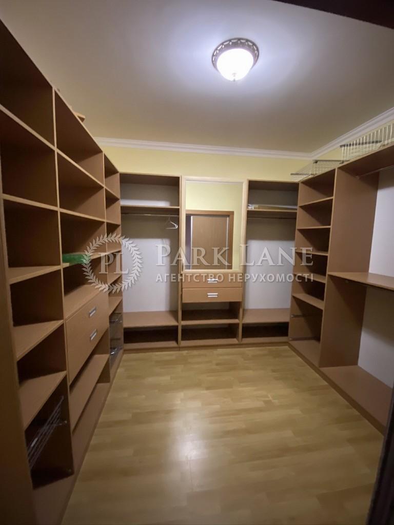 Квартира Шевченко Тараса бульв., 27б, Киев, R-34294 - Фото 13