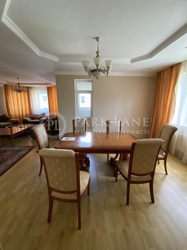 Квартира Шевченко Тараса бульв., 27б, Киев, R-34294 - Фото 9