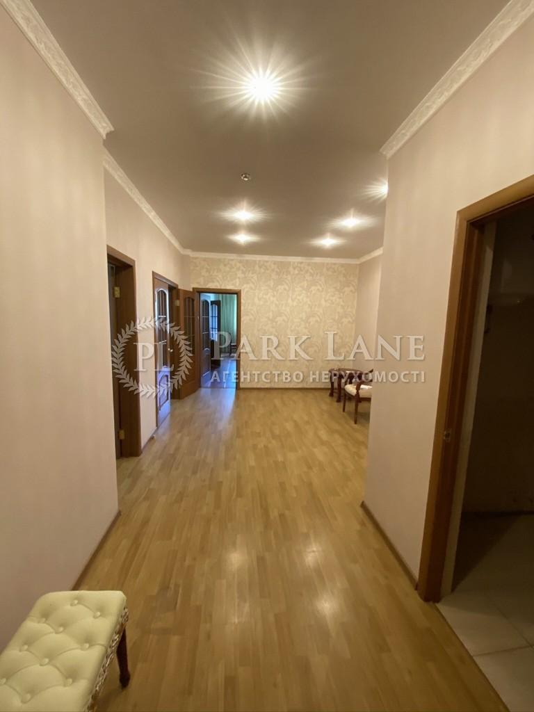 Квартира Шевченко Тараса бульв., 27б, Киев, R-34294 - Фото 15