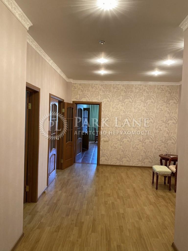 Квартира Шевченко Тараса бульв., 27б, Киев, R-34294 - Фото 14